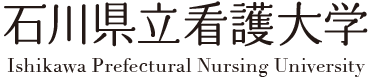 Ishikawa Prefectural Nursing University