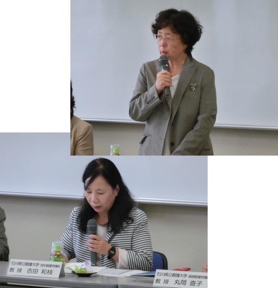 北陸3県看護部長懇談会