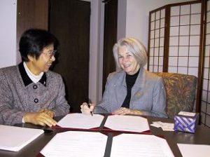 アメリカワシントン大学との学術協定