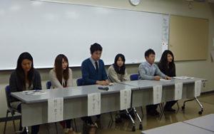 平成23年度学生セミナー