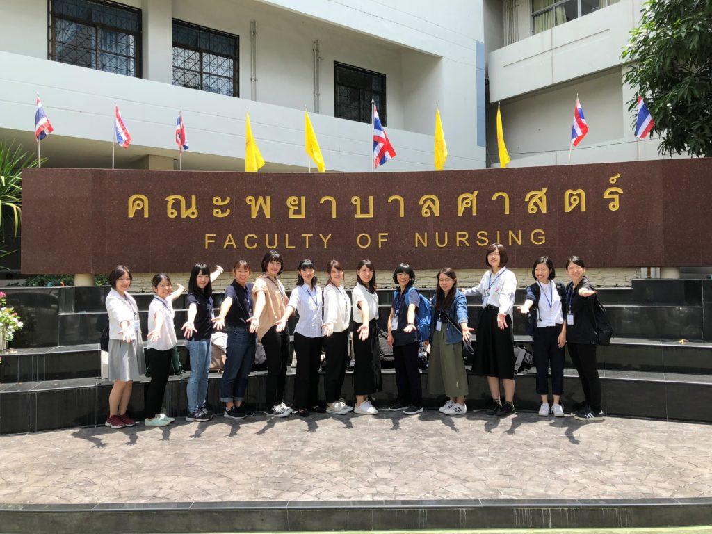 平成30年度タイ国立チェンマイ大学看護研修